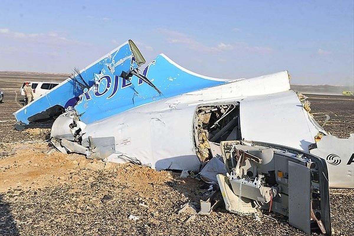 смотреть фото разбитого самолета в египте культура