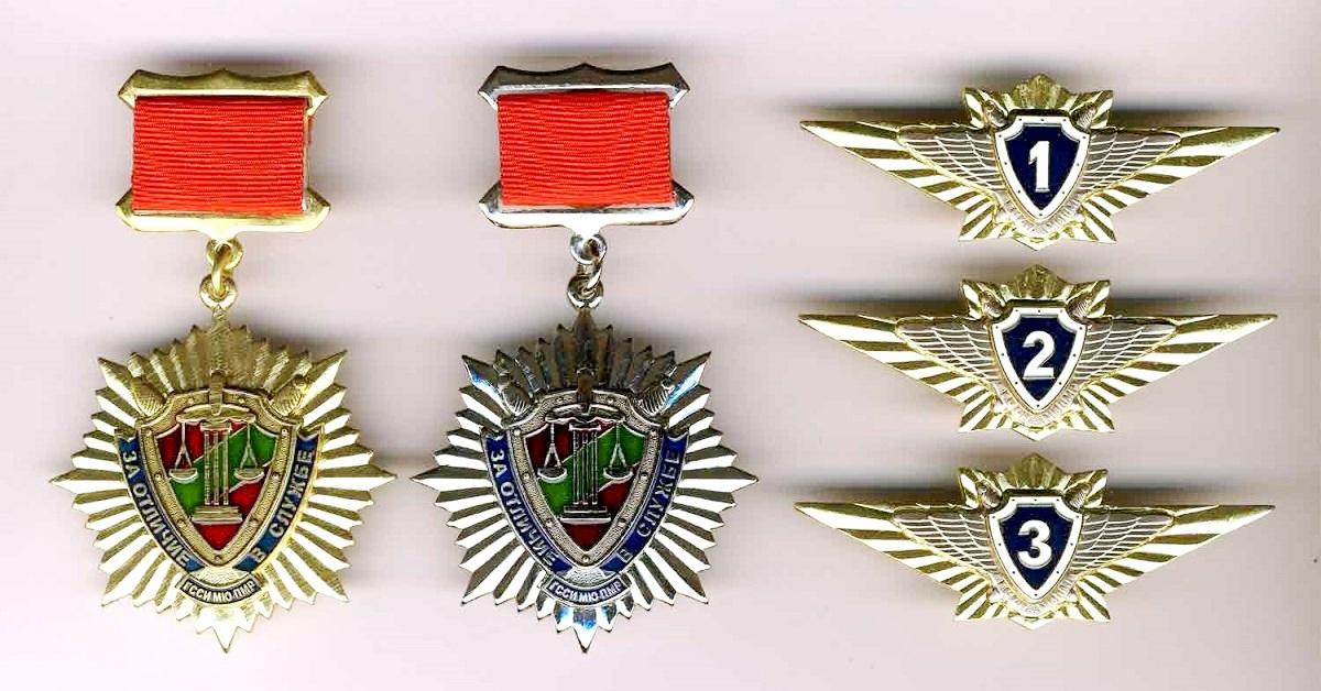 Ведомственные почётные звания