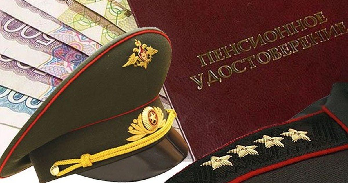 Льготы военным пенсионерам в московской области в 2017 году решил вот