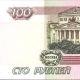 Размеры ежемесячной денежной выплаты и набора социальных услуг в 2018 году