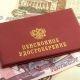 Пенсионная реформа МВД начнется уже в 2018 году?