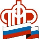 Правительство РФ одобрило отчет об исполнении бюджета ПФР за 2016 год